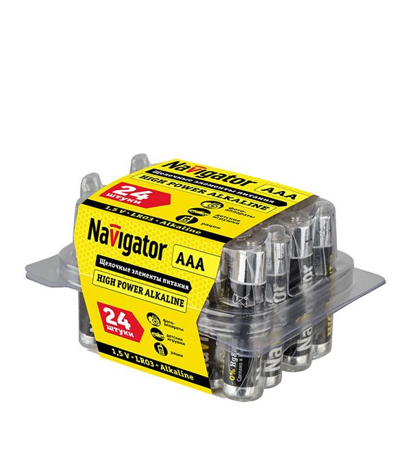 Батарейка Navigator AAA мизинчиковая LR03 1,5 В 1300 мАч (24 шт.)