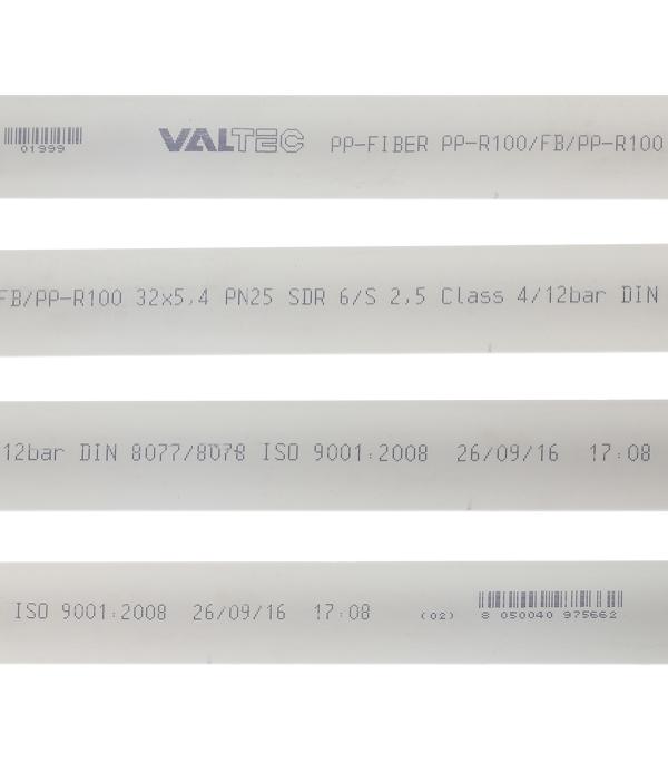 Труба полипропиленовая Valtec (VTp.700.FB25.32.02) армированная стекловолокном 32х2000