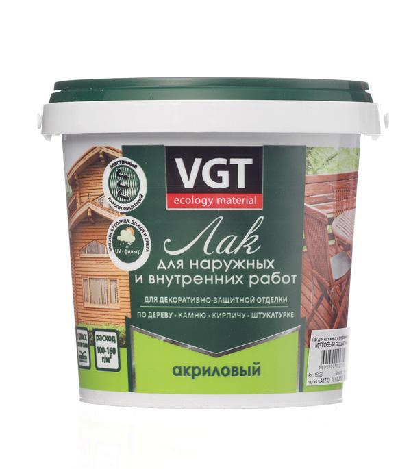 Лак акриловый для наружных и внутренних  работ VGT бесцветный 0,9 кг матовый