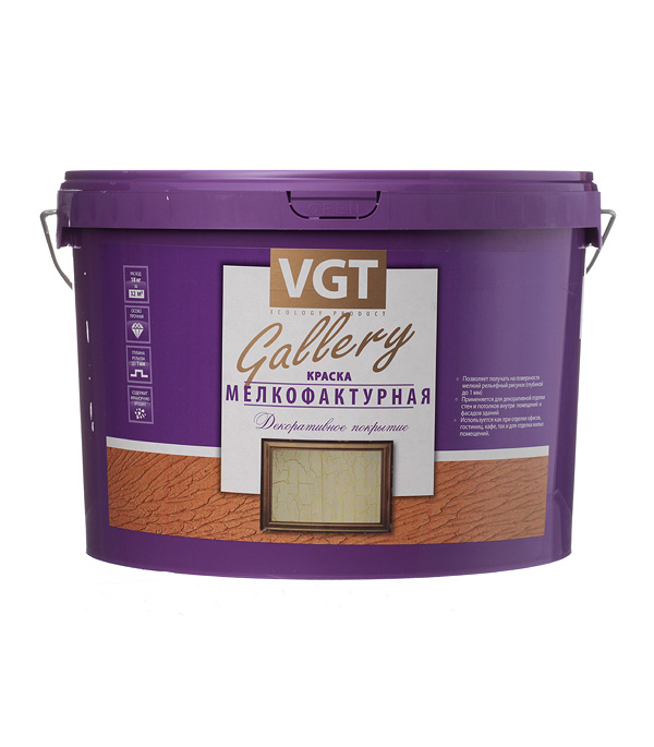 цена на Краска Мелкофактурная VGT 18 кг