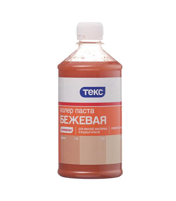 Колер паста Текс Универсал бежевая №15 0,5 л