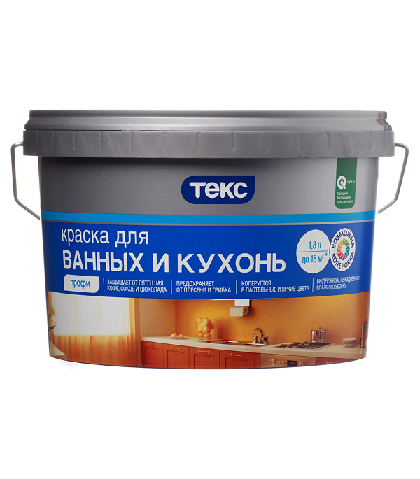 цена на Краска водно-дисперсионная Текс Профи для ванных и кухонь моющаяся белая основа А 1,8 л