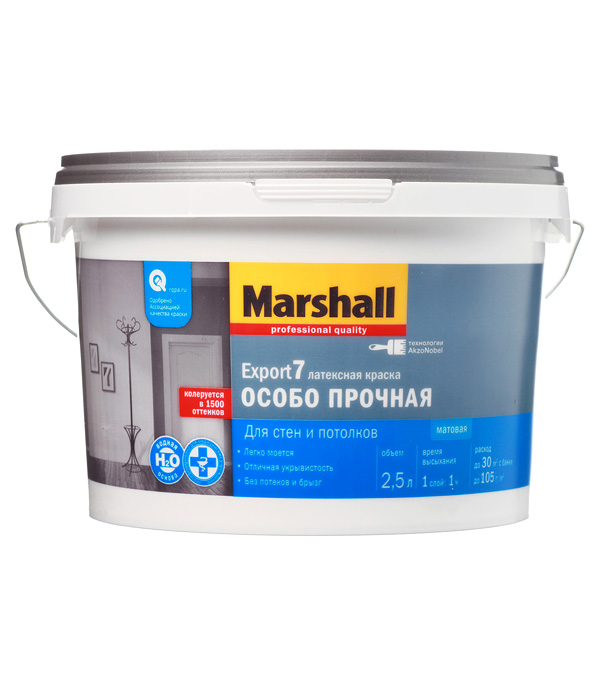Краска водно-дисперсионная Marshall Export 7 моющаяся белая основа BW 2,5 л цена 2017