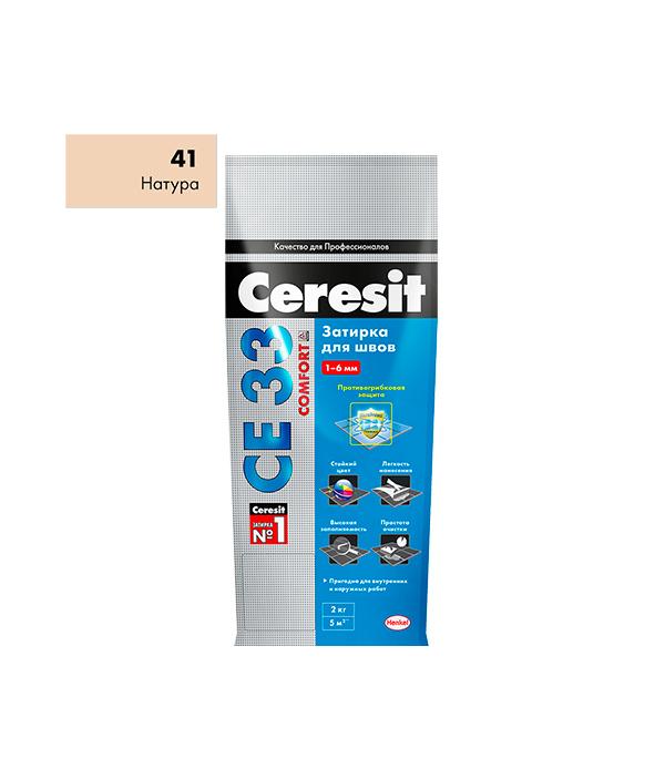 Затирка Ceresit CE 33 41 натура 5 кг