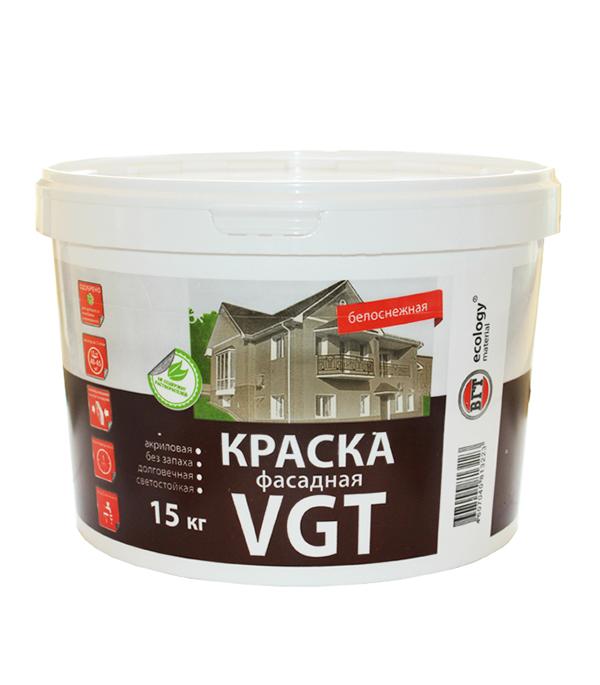 Краска водно-дисперсионная фасадная VGT Белоснежная 15 кг стоимость