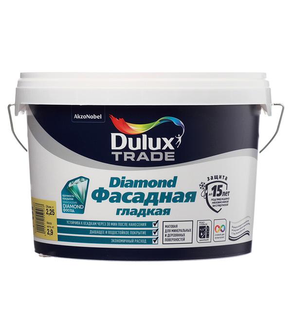 Краска водно-дисперсионная фасадная Dulux Trade Diamond основа BC 2,25 л краска в д diamond matt основа bw матовая dulux 2 5 л