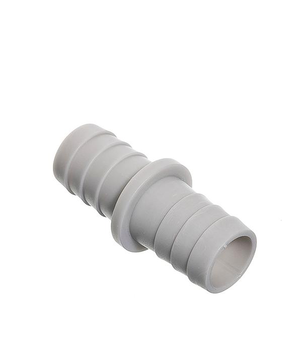 Соединитель для сливных шлангов 19х19 мм
