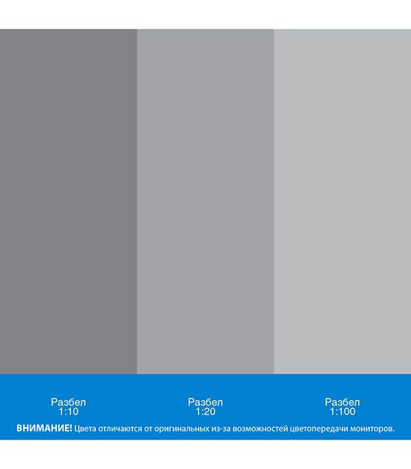 Колер паста Текс Универсал черная №11 0,5 л