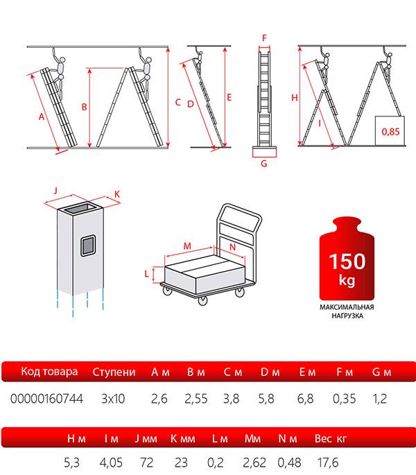 Лестница трансформер Новая высота трехсекционная алюминиевая 3х10 профессиональная фото