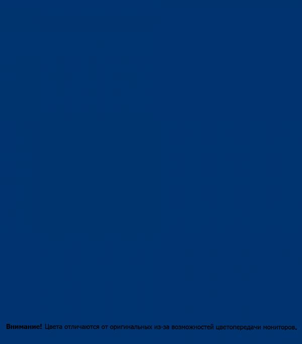 Эмаль аэрозольная Bosny синяя глянцевая RAL 5017 520 мл
