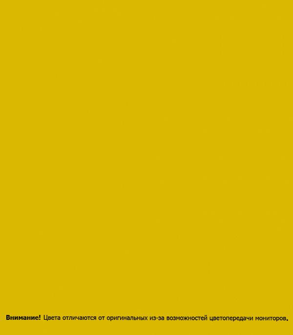 Эмаль аэрозольная Bosny желтая глянцевая Ral 1018 520 мл фото