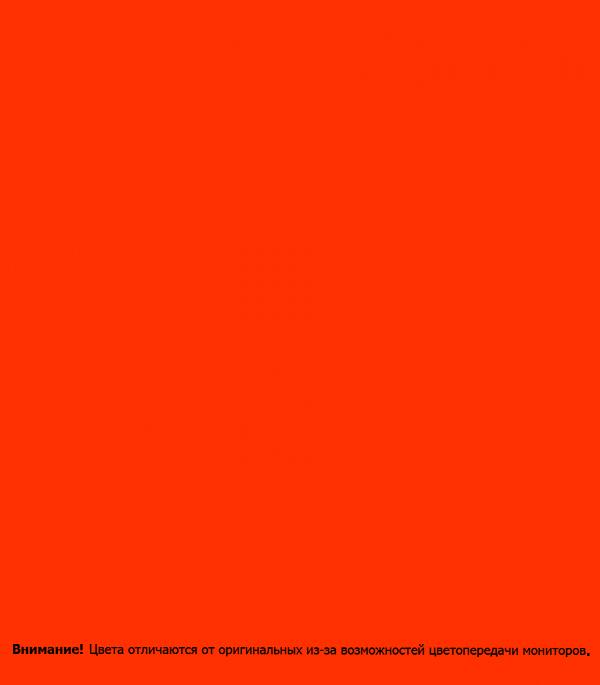 Эмаль аэрозольная Bosny красная флюоресцентная матовая 520 мл фото