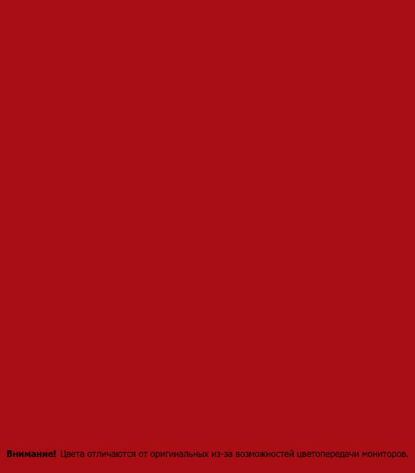 Эмаль ПФ-115 красная Фазенда 1,9 кг фото