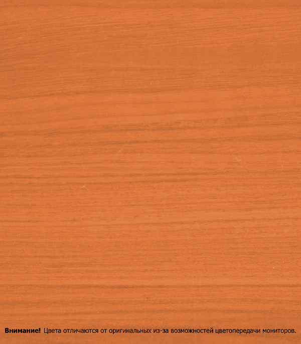 Антисептик Экодом декоративный для дерева орегон 9 л