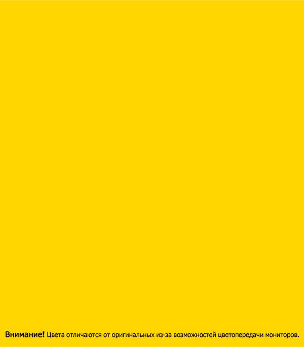 Эмаль ПФ-115 желтая Простокрашено Empils 0,9 кг фото