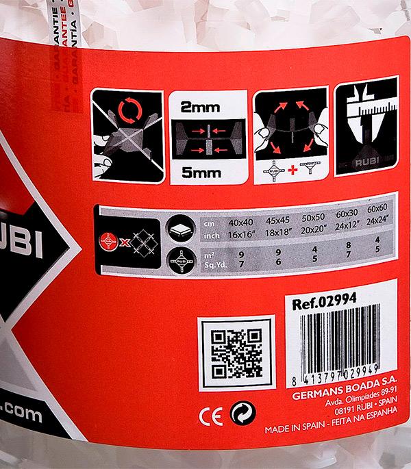 Крестики для плитки Rubi 2-5 мм двухразмерные (250 шт.)