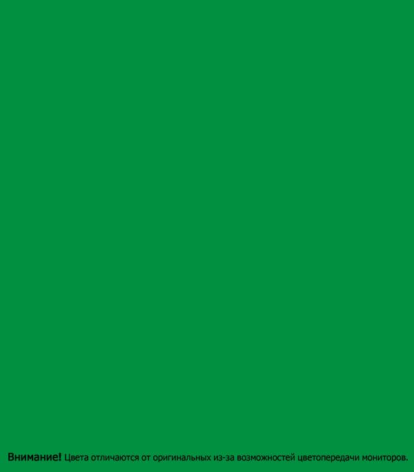 Краска масляная МА-15 Расцвет зеленая 20 кг