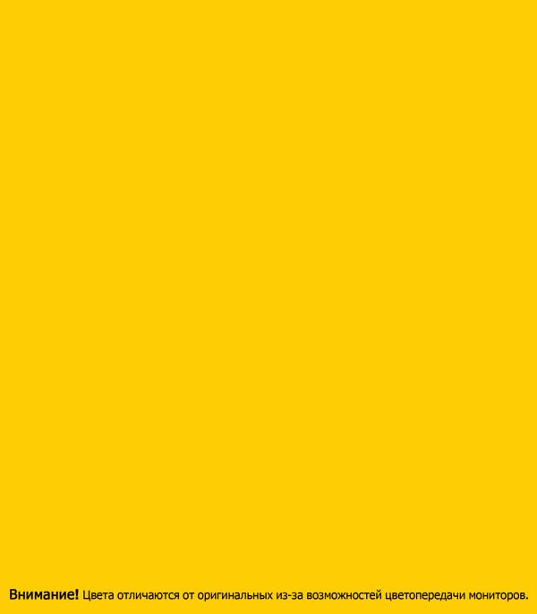 Краска масляная МА-15 Расцвет желтая 20 кг