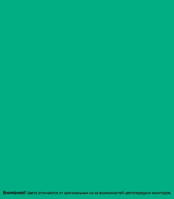 Краска масляная МА-15 Расцвет светло-зеленая 20 кг