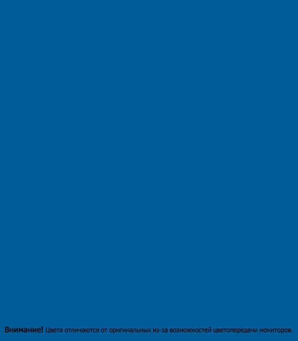 Краска масляная МА-15 Расцвет синяя 2,7 кг