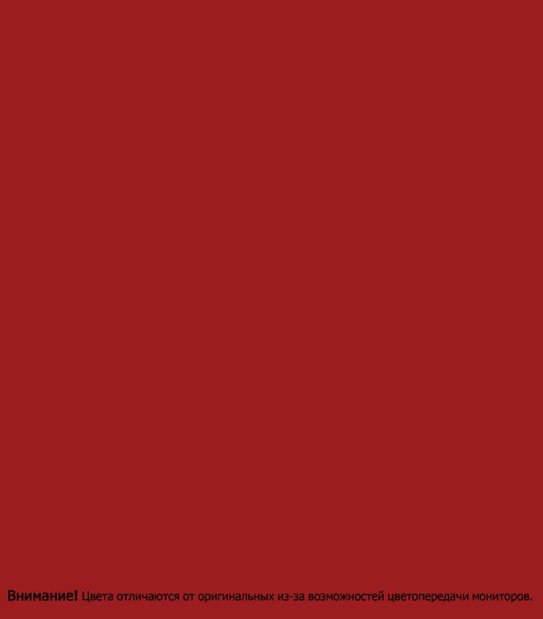 Краска масляная МА-15 Расцвет красная 2,7 кг
