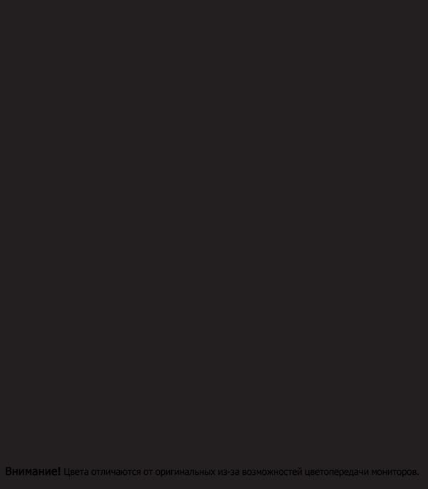 Краска масляная МА-15 Расцвет черный 2,7 кг