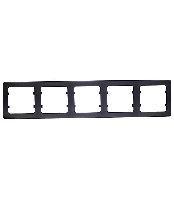 Рамка HEGEL Master Р405-08 пятиместная горизонтальная черная рамка четырехместная hegel master золото