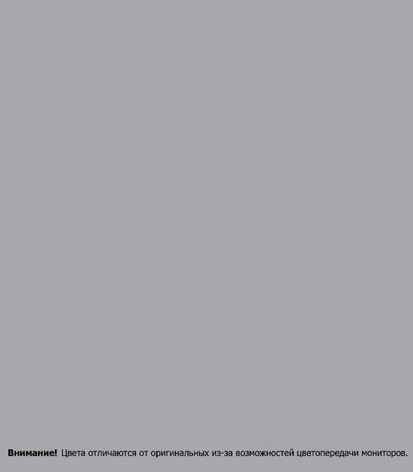 Эмаль НЦ-132 Текс светло-серая 0.8 кг фото