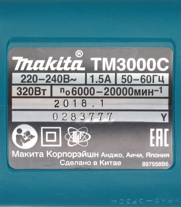 Реноватор электрический Makita TM3000C 320 Вт