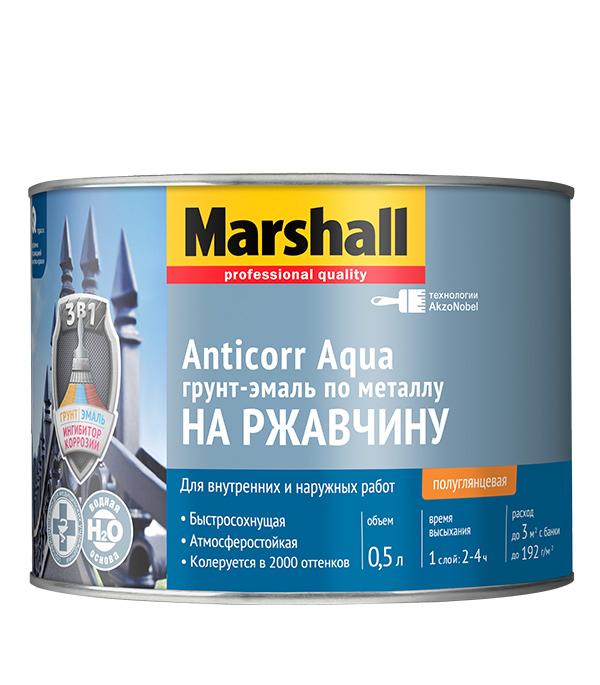 Грунт-эмаль по ржавчине Marshall Anticorr Aqua полуглянцевая основа BС 0,5 л стоимость