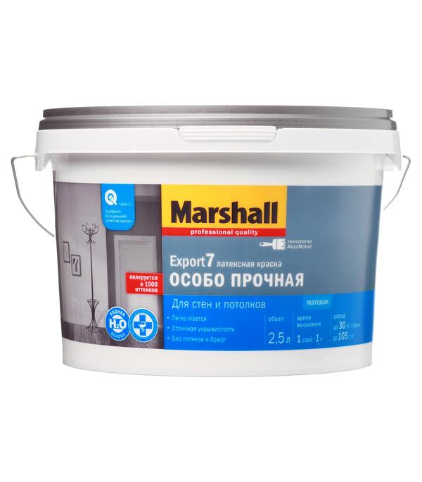 Фото - Краска в/д Marshall Export 7 основа BW матовая 2.5 л стикеры для стен chinastyler 60 92 diy month1