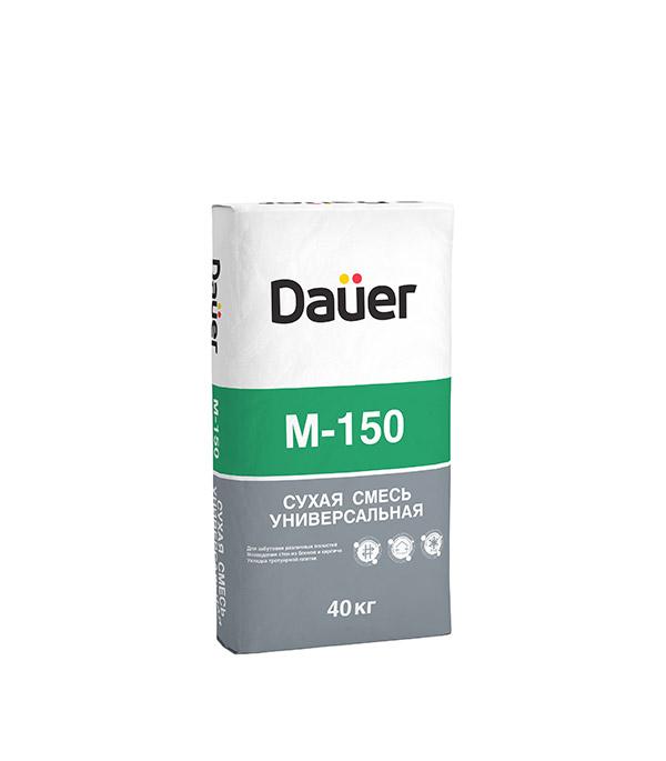 Цементно-песчаная смесь DAUER M150 универсальная 40 кг и в матвеева физико технические основы эксплуатации кирпичных стен
