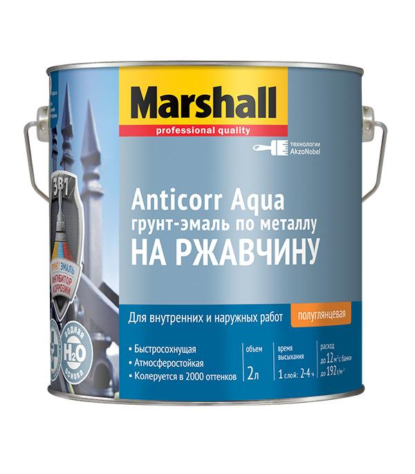 Грунт-эмаль по ржавчине Marshall Anticorr Aqua полуглянцевая белая основа BW 2 л стоимость
