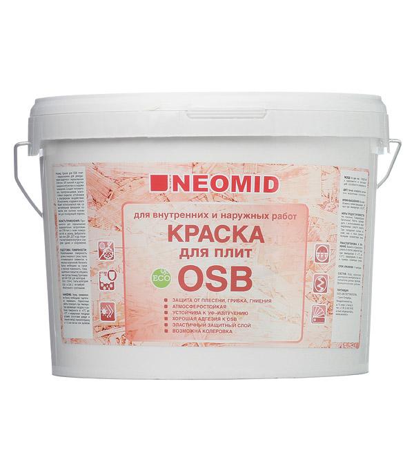 Краска водно-дисперсионная для плит OSB Neomid для внутренних и наружных работ 14 кг фото