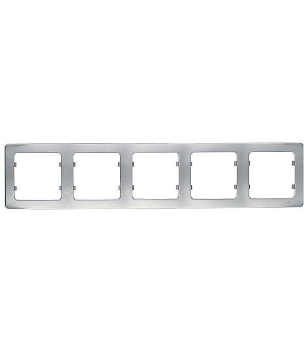 Рамка HEGEL Master Р405-06 пятиместная горизонтальная серебро