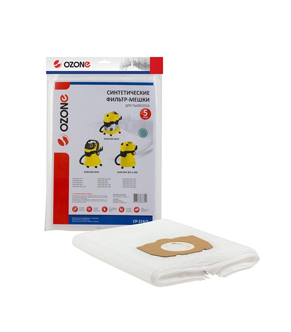 Мешки для пылесоса OZONE CP-219/5 (5 шт)