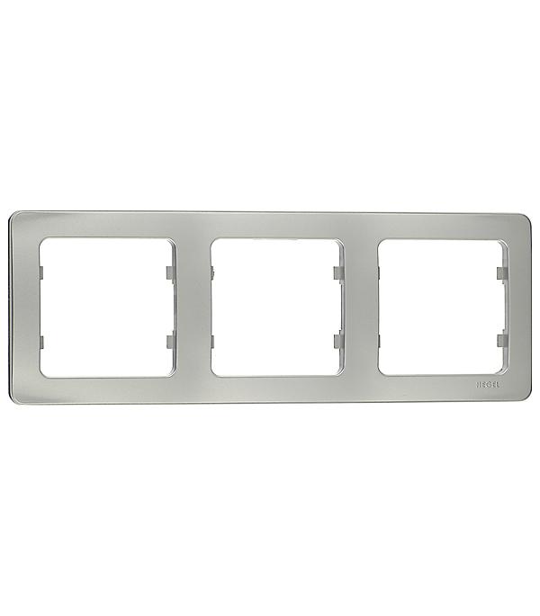 Рамка HEGEL Master Р403-06 трехместная горизонтальная серебро