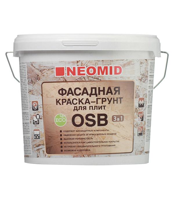 Краска водно-дисперсионная для плит OSB Neomid Фасадная 7 кг цена в Москве и Питере