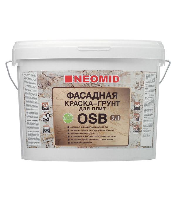 Краска водно-дисперсионная для плит OSB Neomid Фасадная 14 кг цена в Москве и Питере