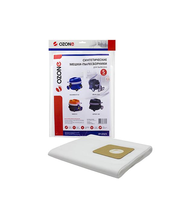Мешки для пылесоса OZONE CP-223/5 (5 шт) цена