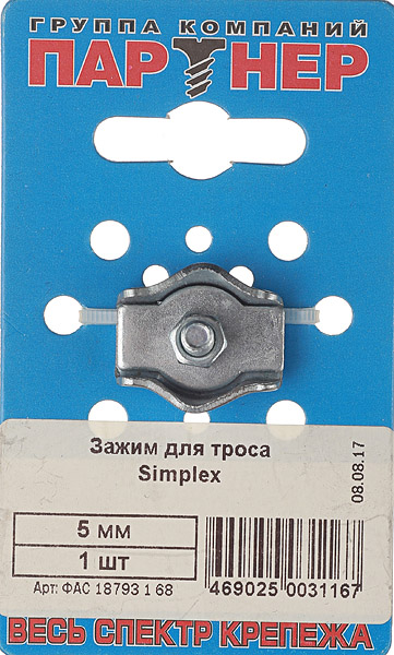 Зажим троса simplex d5 мм