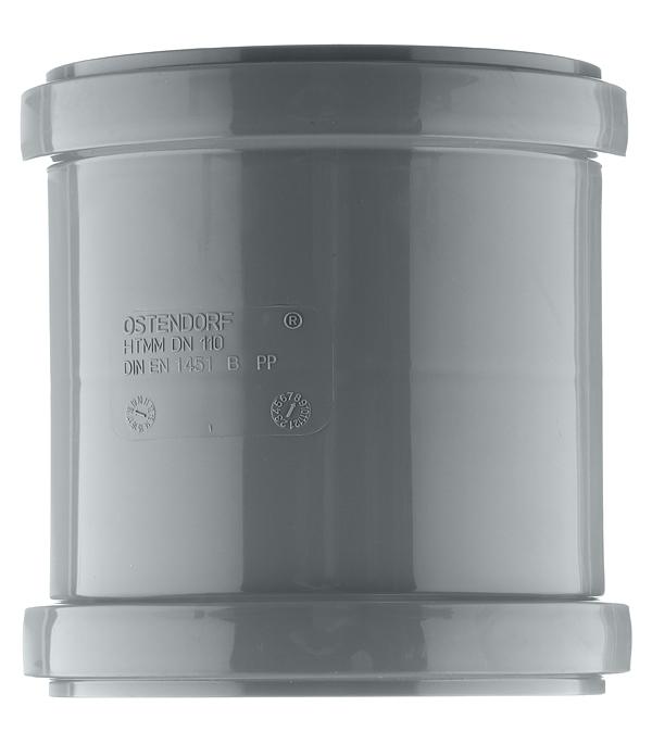 Муфта Ostendorf d110 мм пластиковая для внутренней канализации фото