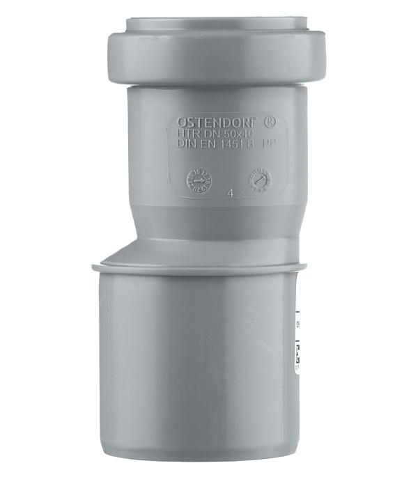 Муфта Ostendorf d50х40 мм пластиковая переходная для внутренней канализации фото