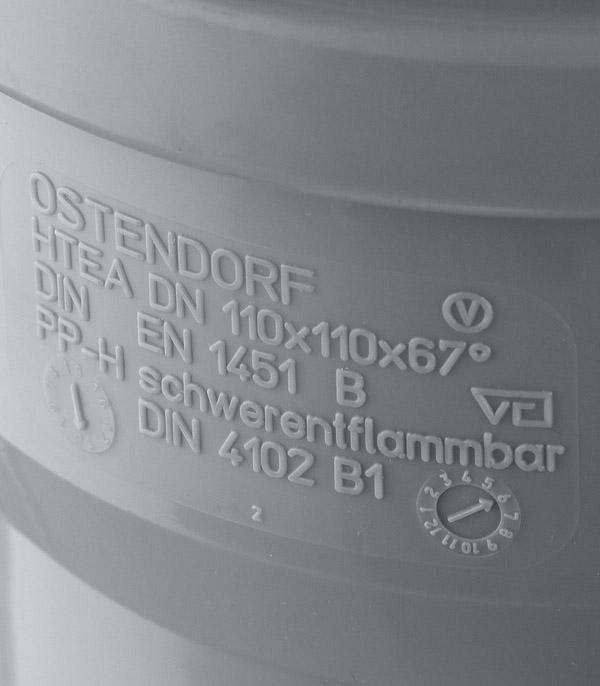 Тройник Ostendorf d110 мм 67° пластиковый
