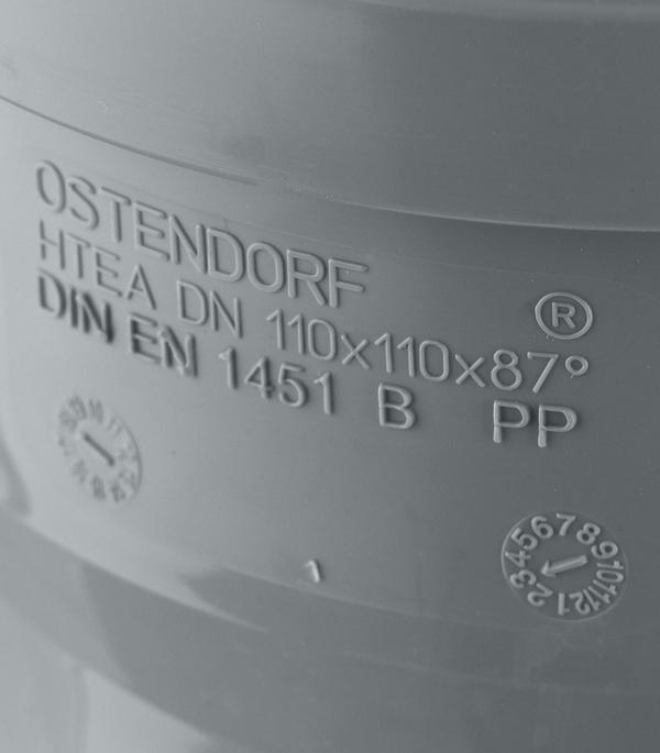 Тройник Ostendorf d110 мм 87° пластиковый