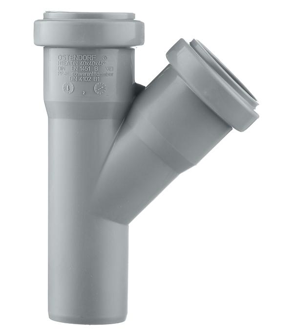 Тройник Ostendorf d40 мм 45° пластиковый