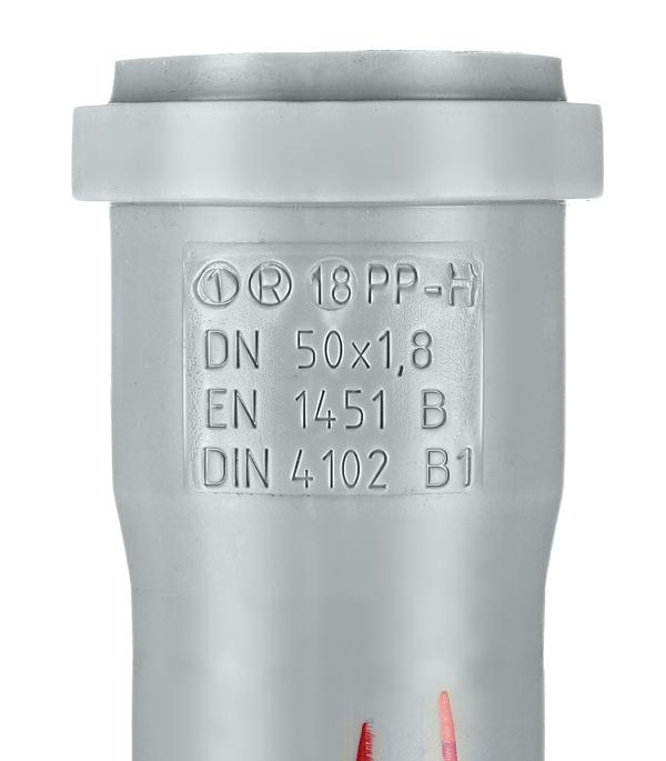 Труба канализационная Ostendorf d50x2000 мм пластиковая для внутренней канализации фото
