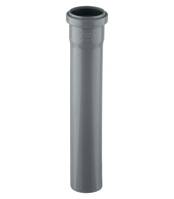 Труба канализационная внутренняя 50х 250 мм