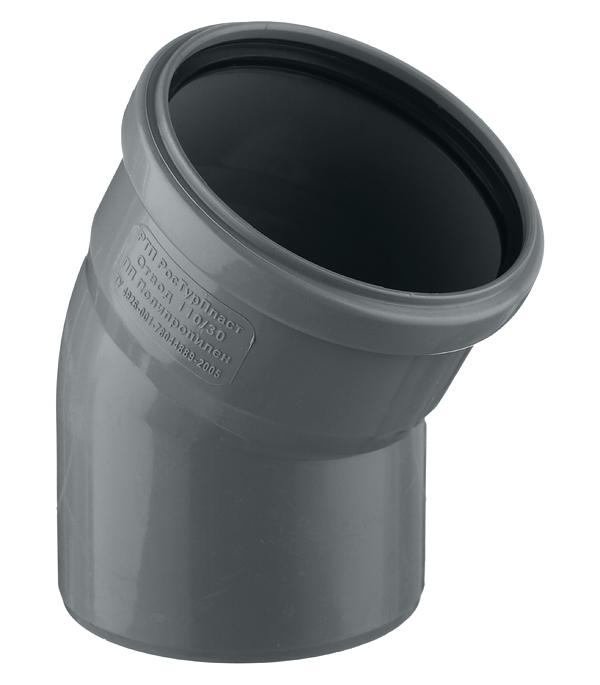 цены Отвод внутренний 110 мм, 30° однораструбный