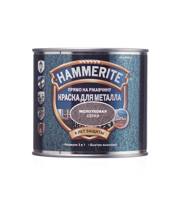 Грунт-эмаль по ржавчине 3 в1 Hammerite молотковая серая 0,5 л грунт эмаль по ржавчине 3 в1 hammerite молотковая серебристо серая 2 5 л